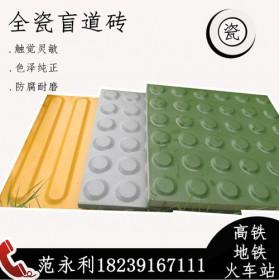 铁路盲道砖尺寸|圆点盲道砖|盲道砖的设计规范
