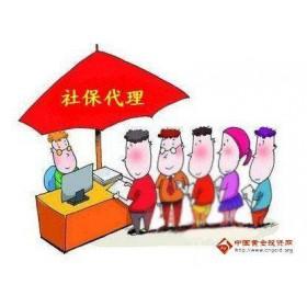 公司在深圳没有人事部门 员工社保怎么缴呢