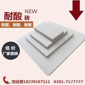 武汉素面耐酸砖|耐酸胶泥|耐酸砖性能|中冠建材厂家