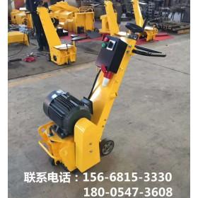 JNBC-250小型电动铣刨机设备厂家 硬质钨钢刀金耐用