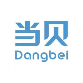 提供 当贝售后服务电话 北京当贝投影维修站点 F1开机红屏