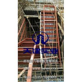 新型建筑模板支撑体系行业领先保证施工质量