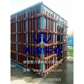 冷轧钢模板支撑材料任意调节适合各种施工环境