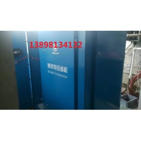 霍林河博莱特压缩机油冷却器