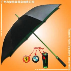 怀集雨伞厂 生产-高尔夫彩色伞骨雨伞 怀集荃雨美雨伞厂