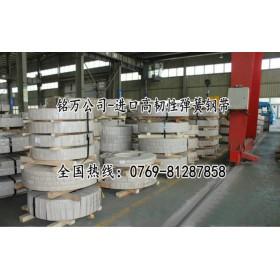 美国进口SAE1075高精密弹簧钢带价格