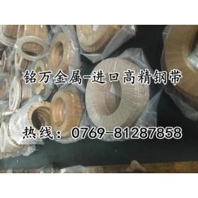 美国直销SAE1075高弹性弹簧钢带价格