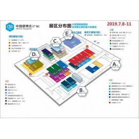 2019年七月广州智能安防展览会参展价钱