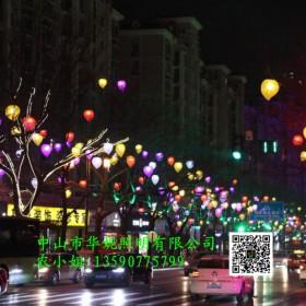 华妮LED桃子造型灯 春节路灯杆装饰 LED造型灯