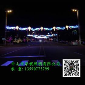 欢乐新春LED过街灯 LED路灯杆造型灯 华妮LED跨街灯