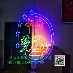 华妮LED中国梦造型灯 市政灯杆造型灯亮化  中国梦景观灯