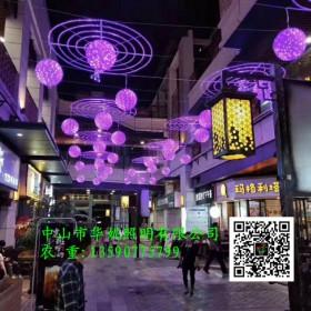 商业街LED圆球挂件灯 滴胶小圆球装饰灯 树木发光桃子造型灯