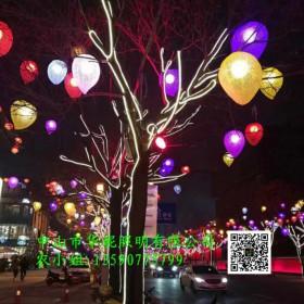 西安商业街道LED桃子造型灯 户外道路亮化 LED跨街灯