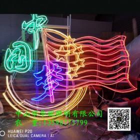 LED中国梦造型灯 柔性灯带材质 黑龙江佳木斯灯杆亮化