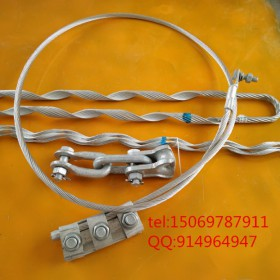 耐张线夹 OPGW光缆耐张线夹