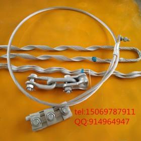 OPGW耐张线夹 光缆耐张线夹