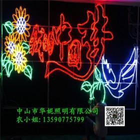 中国梦景观灯 LED香蕉造型灯 电线杆挂件灯