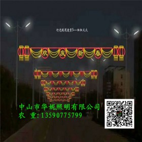 欢度春节款LED街棚灯 LED路灯杆造型灯 春节树木亮化