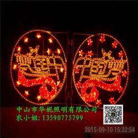 LED滴胶中国梦造型灯 2019年畅销新品 LED街棚灯