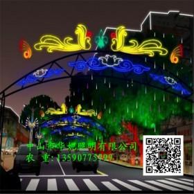 双龙款LED过街灯 国庆节路灯杆亮化 LED中国梦景观灯