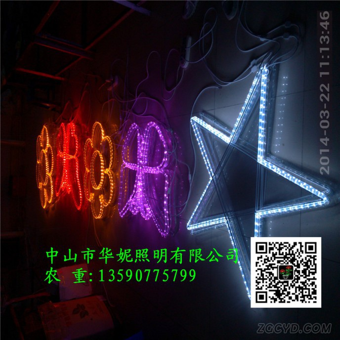 IMG_20140322_111346