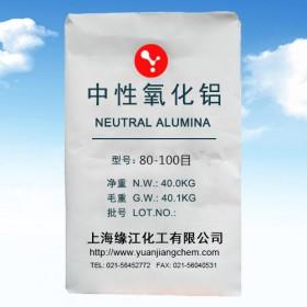 层析中性氧化铝医药级活性氧化铝80-100目