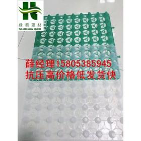湘西车库蓄排水板+2公分20高滤水板厂