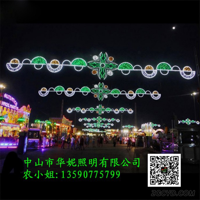 yellow-outdoor-decorative-LED-arch-christmas-light