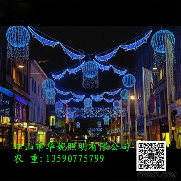 Fancy-Light-Up-Decoration-Across-Motif-Street