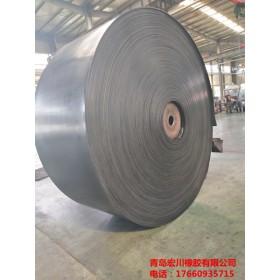 井下用668标准阻燃钢丝绳输送带 钢丝绳橡胶带价格