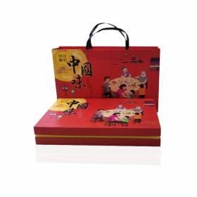 月饼礼品纸盒包装定制批发白卡纸牛皮纸礼品盒定制