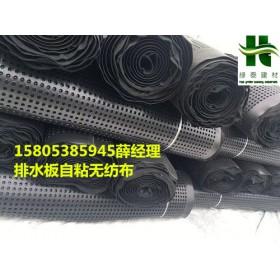怀化丨武汉12高20高车库底板排水板-