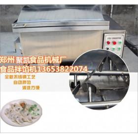 聚凯BX-3500拌馅机 馅类食品拌馅机价格