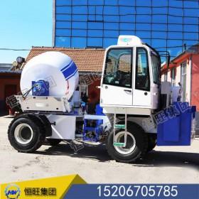 混凝土自动上料搅拌车厂家直销4方滚筒搅拌机运输车自上料