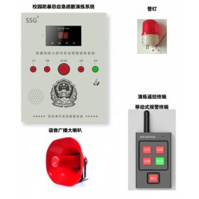一键式紧急报警装置,学校一键式紧急报警系统