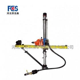 菲克森气动架柱式钻机ZQJC-420煤矿钻机ZQJC源头厂家