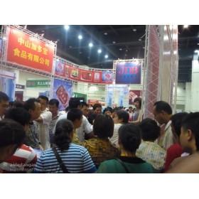2020郑州食品饮料展/河南设备展会