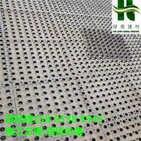 地下室透水板=阳江2公分H30阻根蓄排水板