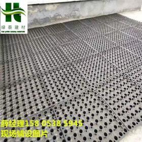 江门2.5公分排蓄水板(防护型)地下室滤水板