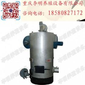 风暖热风炉 养殖设备 燃煤热风炉 立式热风炉 育雏热风炉