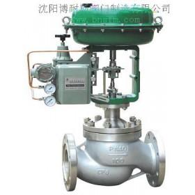 气动精小型调节阀制造,气动薄膜调节阀,气动波纹管调节阀
