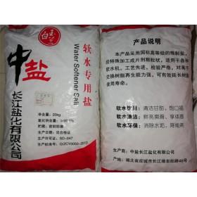 河南软水盐设备用盐量安阳软水盐日常消耗工业盐融雪剂