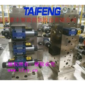 山东泰丰股份常年供应铝型材挤压机专用阀块