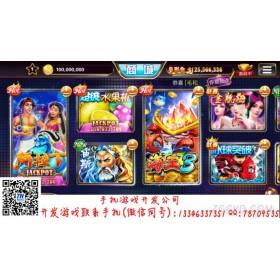 黑龙江五常手机拼三张游戏打造您的专属网络特色的游戏