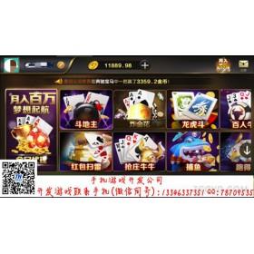 江苏常熟手机牛牛游戏开发全力发展 开拓 完善产品市场