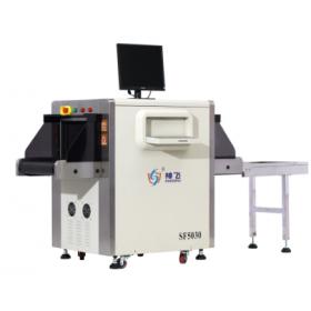 SF5030C X射线安全检查设备,安全检查设备,神飞安检机