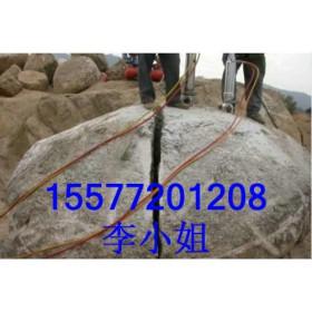 液压岩石爆破劈裂机混凝土分裂器