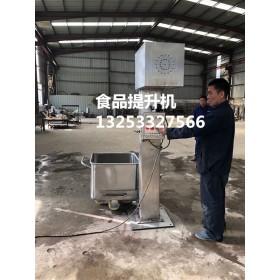 河南郑州物料提升机 食品提升机 可定制厂家现货