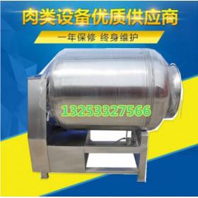 600L真空滚揉机 肉制品加工设备