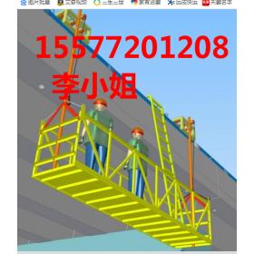桥梁侧面防撞墙施工横跨桥梁施工吊篮平台